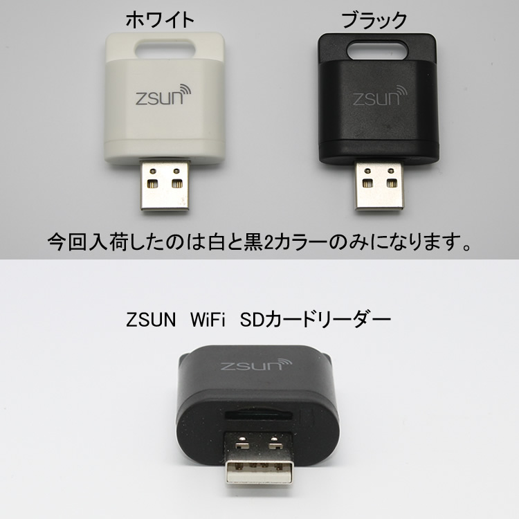 ♫iPhone external extension memory microSD card reader WiFi